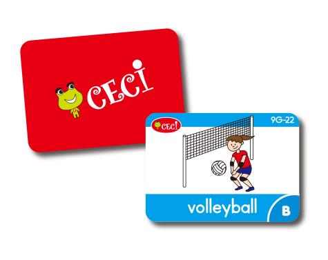 ゲームカード